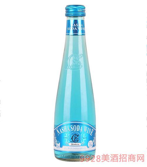 002娜沙蓝莓味苏打酒