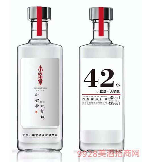 小铭堂·大梦想-纯酿酿造酒-42度500ml