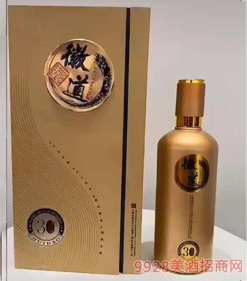 徽道酒30窖龄