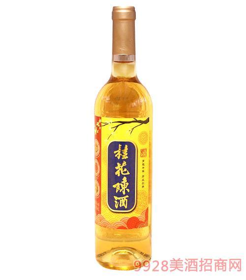 桂花陈酒-1