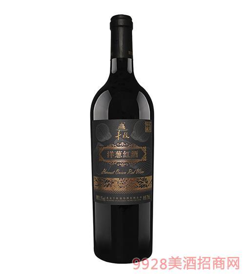 洋葱红酒-黑瓶