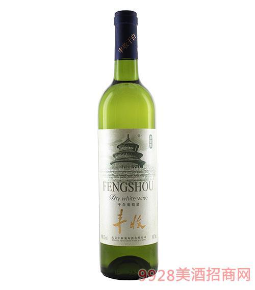 丰收干白葡萄酒