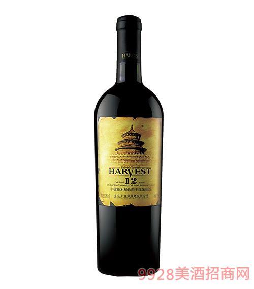 丰收橡木桶珍酿干红葡萄酒12个月