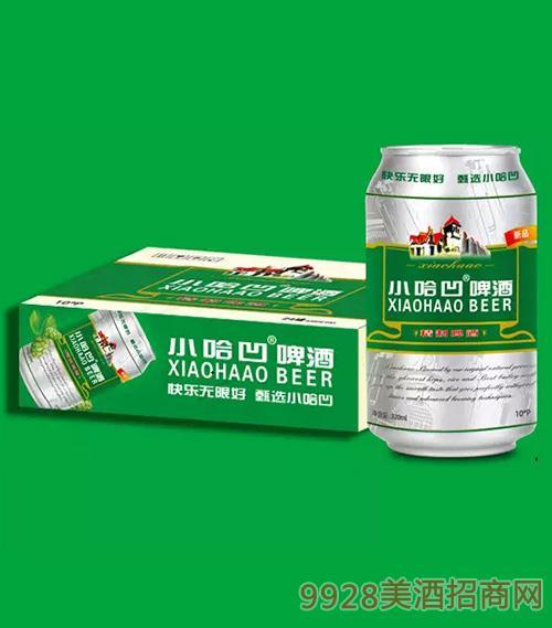 X2小哈凹啤酒