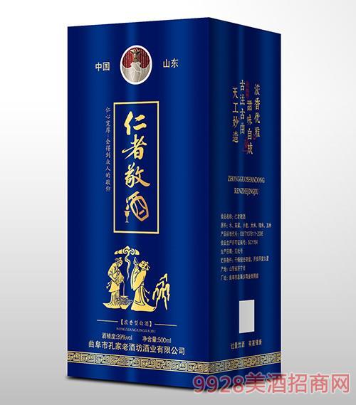 仁者敬酒-蓝盒