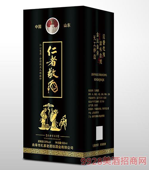 仁者敬酒-黑盒