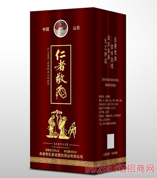 仁者敬酒-红盒