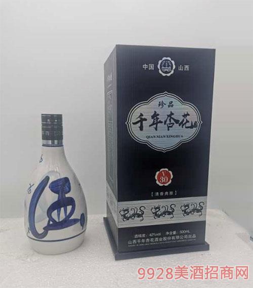 千年杏花酒 珍品 V30 42度 500ml