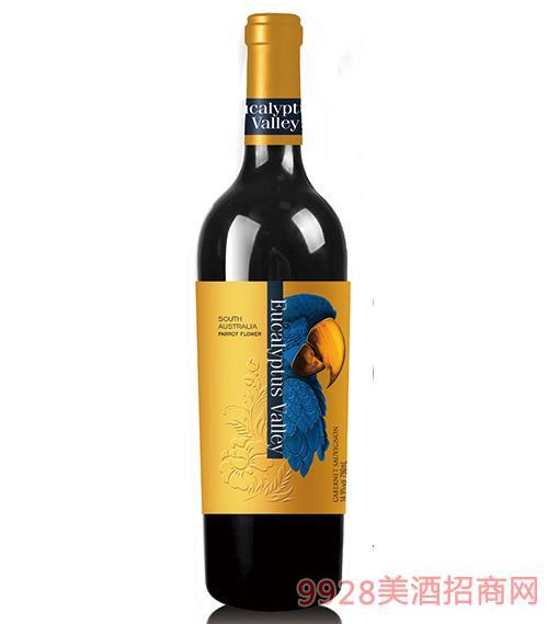 桉拉溪谷·鹦花干红葡萄酒