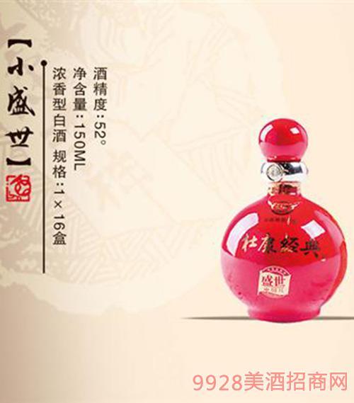小盛世酒52度150mlx16