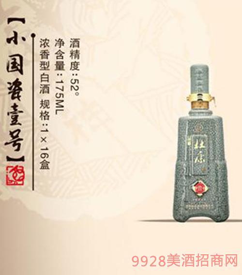 小国瓷壹号酒52度175mlx16