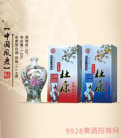 酒神酒中国风度酒52度1.25LX4