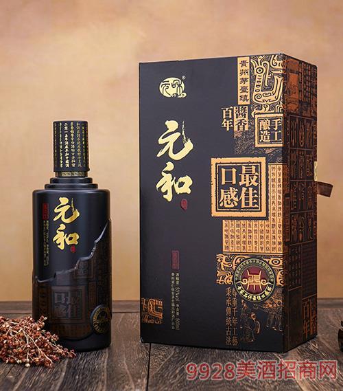 元和酒·百年酱香