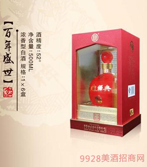 杜康经典百年盛世酒52度500mlx6