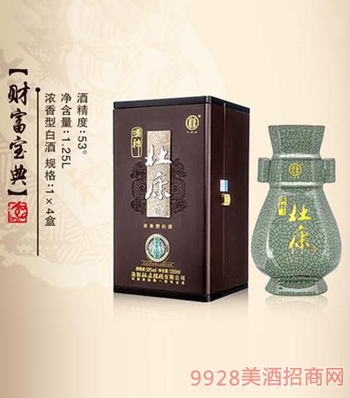 酒神酒财富宝典53度1.25Lx4