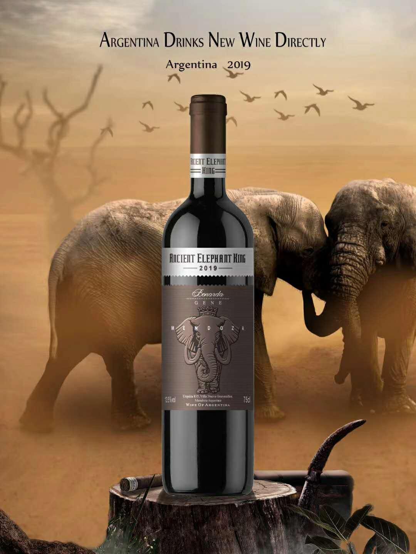 【紅駝818酒行】古象王弗羅萊干紅葡萄酒