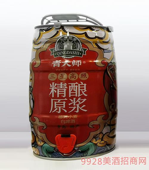 青大师三星高照精酿原浆啤酒桶装