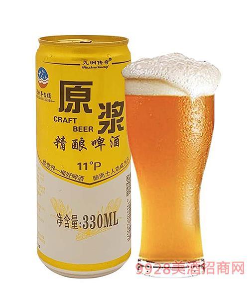 茅台镇原浆精酿啤酒11°P罐装330ml