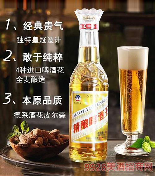 茅台镇精酿啤酒王11°P瓶装496ml