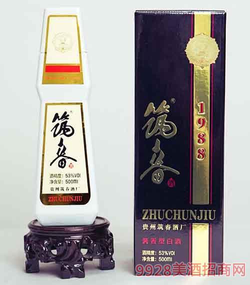 53度筑春酒1988