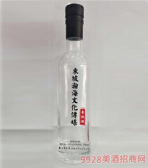 东坡瀚海文化传媒专供酒 长瓶