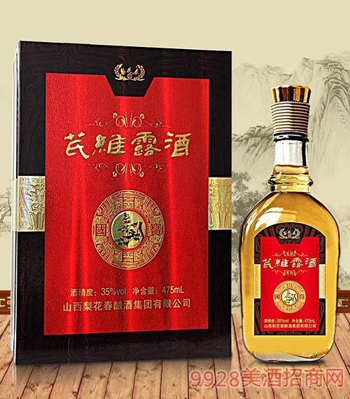 芪維露酒35度475ml