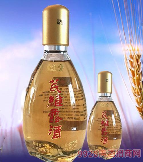 芪維露酒35度520ml