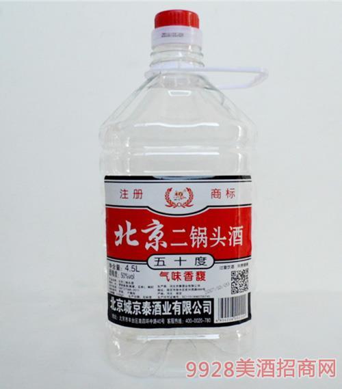 京泰北京二锅头酒50度4.5L