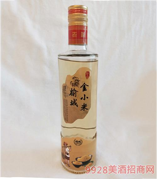 榆城坊金小米酒珍品