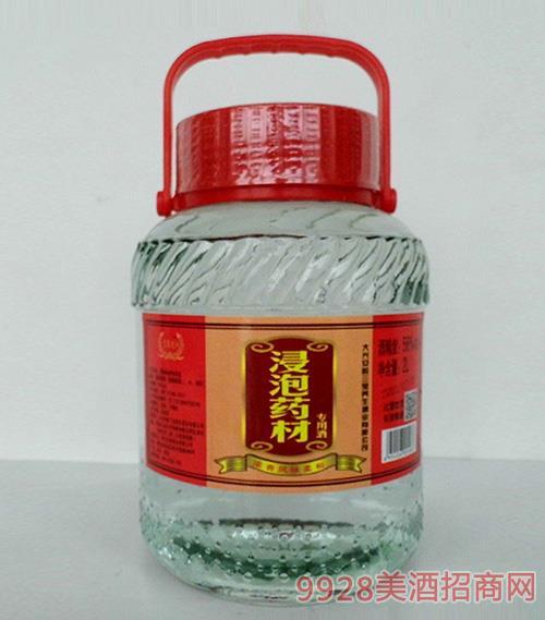 浸泡藥材用酒桶裝酒56度2L