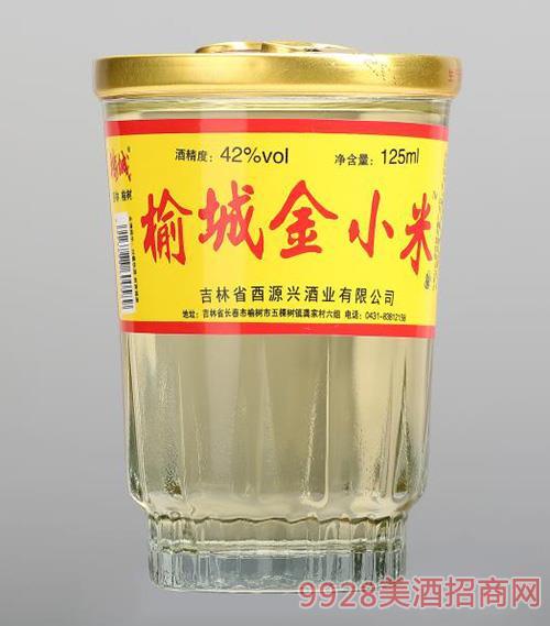 榆城坊金小米酒口杯装