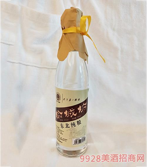 榆城坊东北纯酿酒