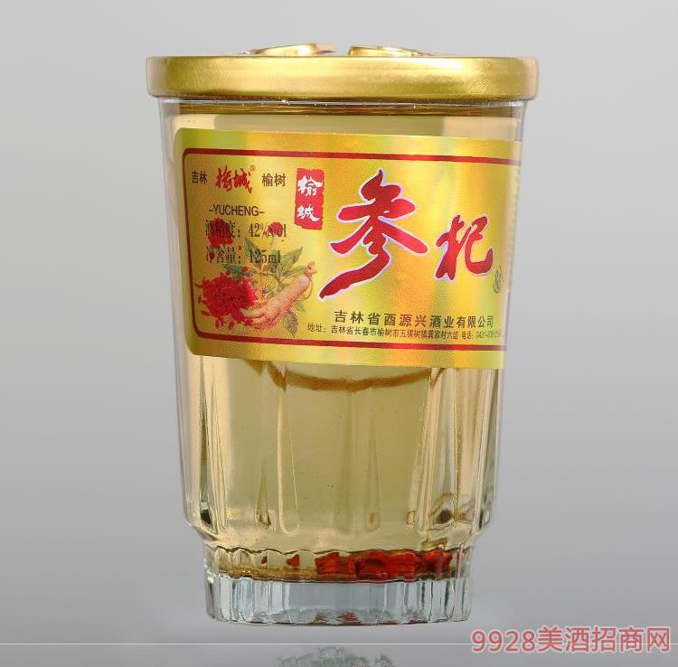 榆城坊参杞酒