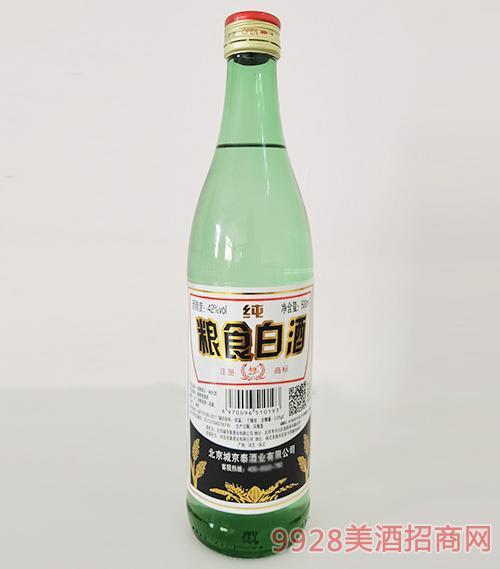 京泰纯粮食白酒42度500ml