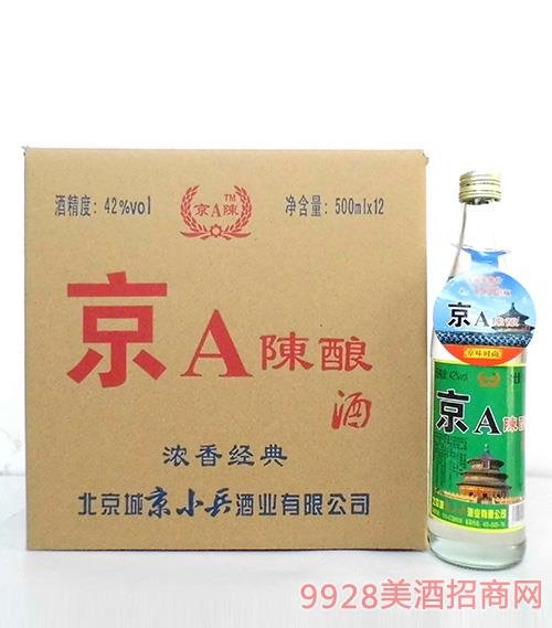 京A陈酿酒42度500mlx12