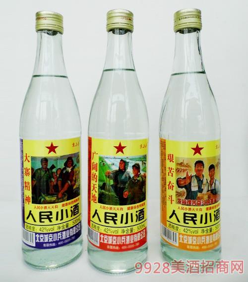 京小兵人民小酒42度500ml