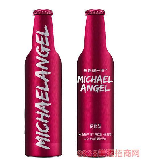 米迦勒天使苏打酒2.5度275ml