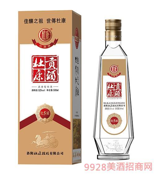 杜康�酒���|5