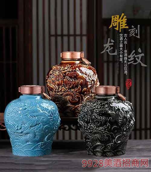 雕刻龙纹酒-珍品