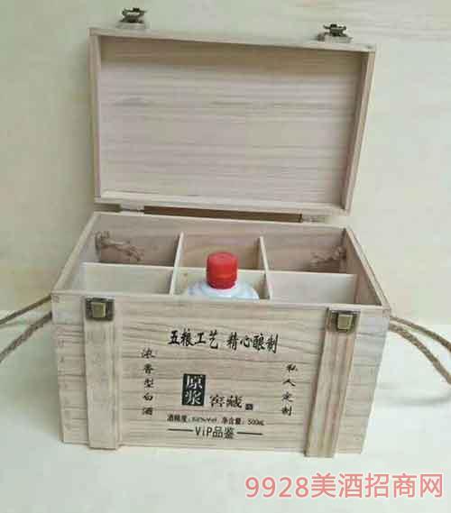原浆窖藏酒