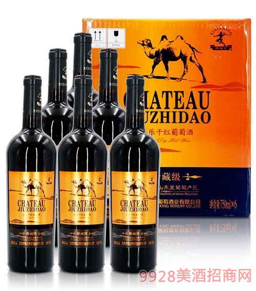 西夏王美乐干红葡萄酒珍藏级
