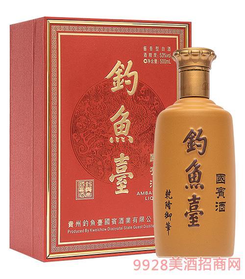钓鱼台国宾酒(新款)53度500ml