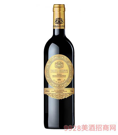 保罗康蒂伯爵干红葡萄酒