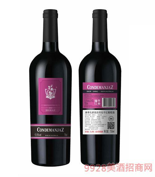 康蒂名爵紫韻西拉干紅葡萄酒