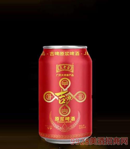 王老吉吉啤(罐装)320ml