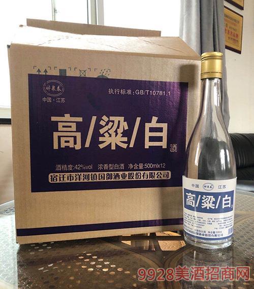 醉泉春高粱白酒42度500mlx12