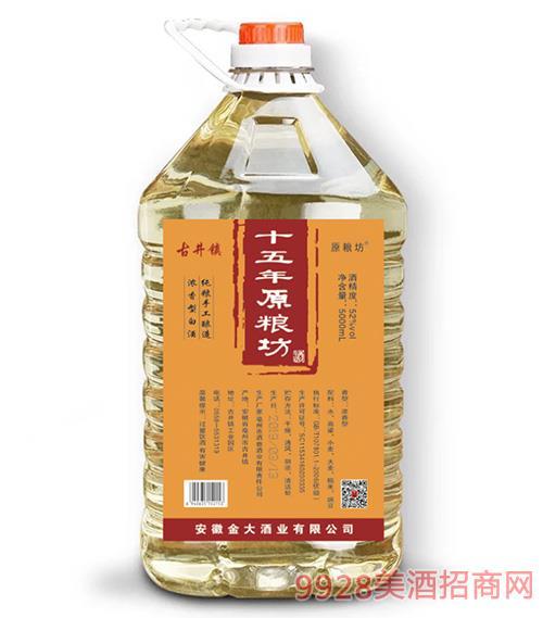 十五年原�Z坊酒52度500ml