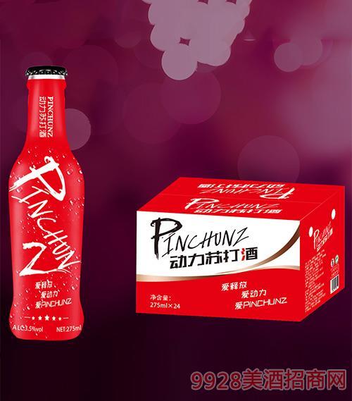 动力苏打酒3.5度275mlx24(红)