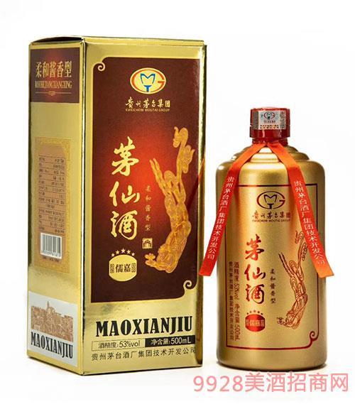 茅仙酒・儒嘉-53度500ml