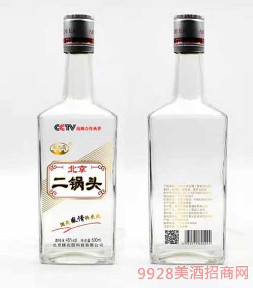 顺兆圆北京二锅头白酒46度500ml